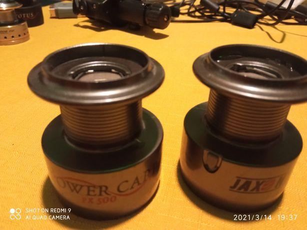 Zapasowa szpula kołowrotka Jaxon Power carp px500 (2szt)