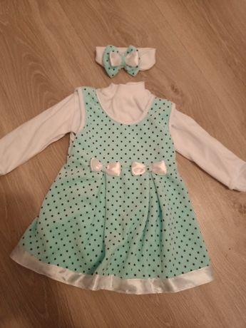 Ubranka dziecięce dla dziewczynki