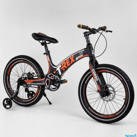 Детский спортивный велосипед 20'' CORSO «T-REX» 20803.Разные цвета!