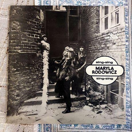 Maryla Rodowicz-Sing-Sing 1976 NM-/EX+