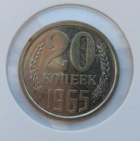 A+ przecena1+ 20 kopiejek 1965 CCCP stan UNC część rubla ZSRR Rosja