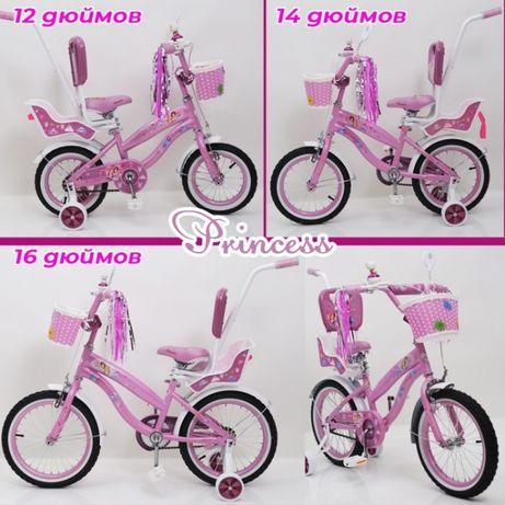 Детский двухколесный велосипед 12,14,16,18,20 дюймов Принцессы