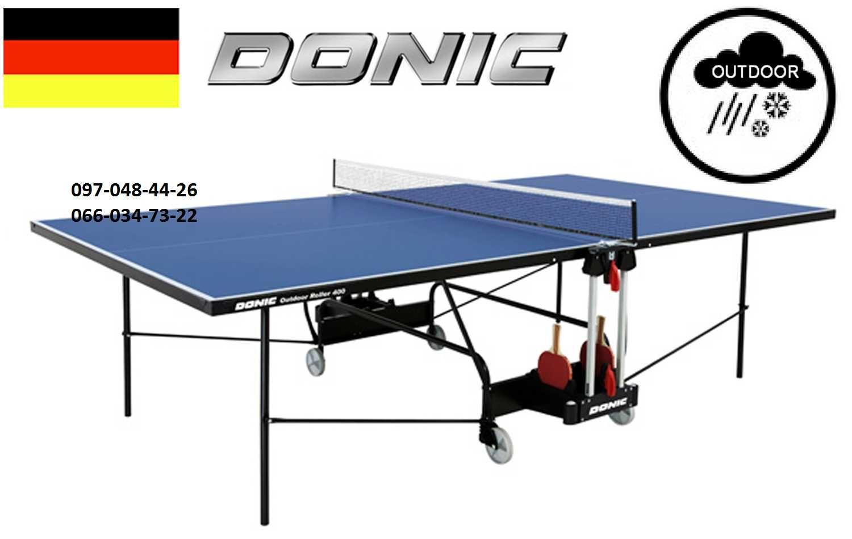 Теннисный стол ВСЕПОГОДНЫЙ. Тенісний стіл тенисний. Настольный теннис