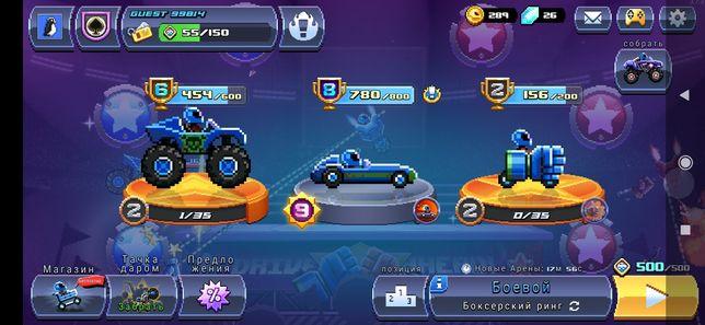 Drive AHEAD  игра