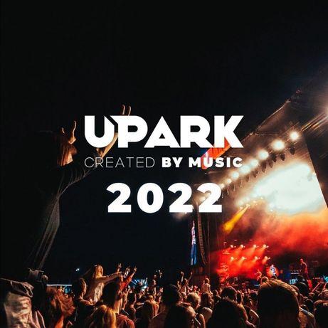 VIP Квиток на коцерт Slipknot, 17 липня 2022 UPark