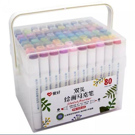 Набор скетч маркеров для рисования 80 цветов