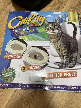 Citi kitty приучить кошку к унитазу