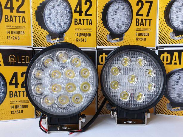 LED/ЛЕД фары/фонари/свет на трактор комбайн погрузчик прицеп (круг)