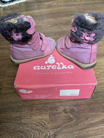 Ботинки ортопедические Aurelka