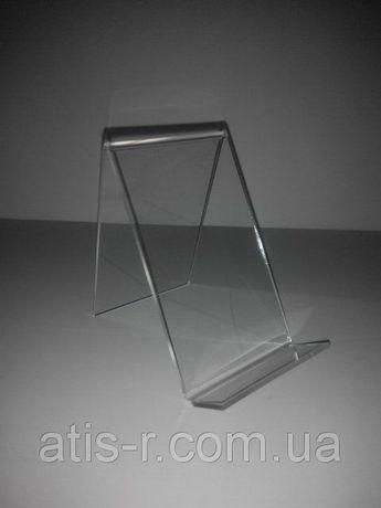 Акриловая подставка под мобильный телефон