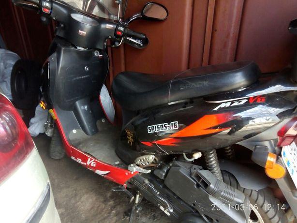 Продам скутер двух местный