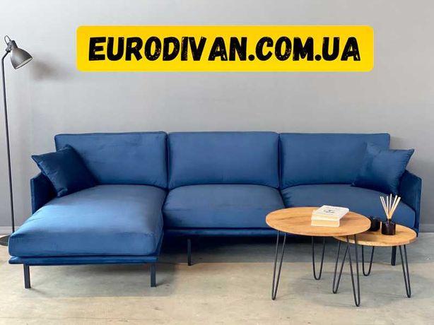 Угловой стильный офисный диван Ланси. Мягкая мебель офис лофт
