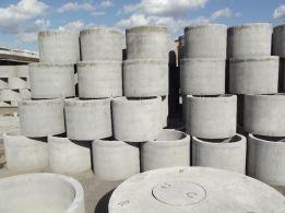 Армированые Железо бетонные кольца всех размеров.