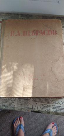 Н.А. Некрасов книги издание 1945 г