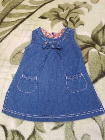 Sukienka z cienkiego, miękkiego jeansu r. 92