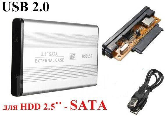 """Карман для жестких дисков HDD, SSD 2,5"""" USB2.0 бокс для жесткого диска"""