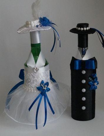 Ubranko na Butelkę dla Młodej Pary lub na Prezent, Upominek, Podziękow