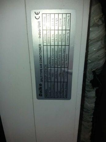 Внутренний блок кондиционера DAIKO ASP-H24CN