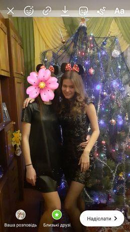 Вечерние платья,чорное,с паетками,переливается на свете,нарядное