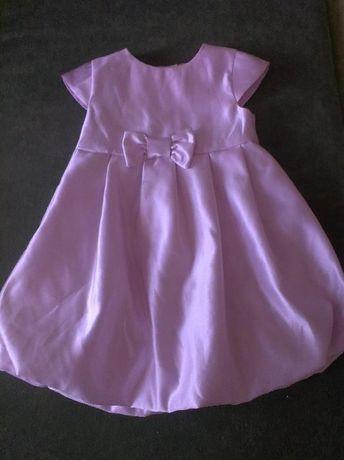 Нежное розовое атласное нарядное платье 12-18 мес. на новый год