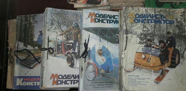 Журнали Моделіст-Конструктор 1989-1991