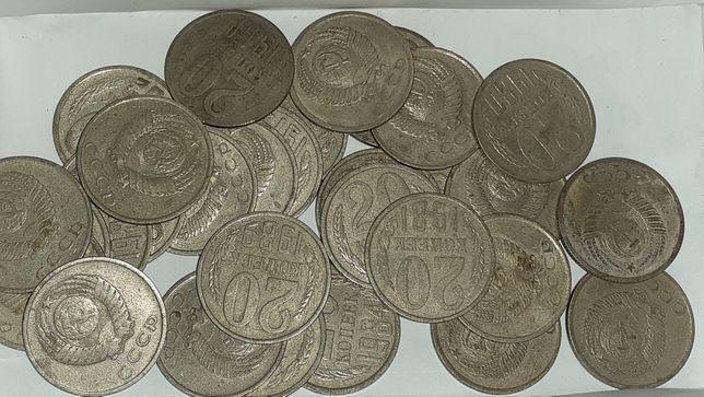Продам Монеты СССР 20копеек