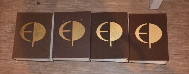 4 TOMY-encyklopedia PWN 1984r.