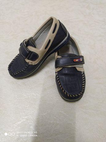 Туфли макасины ботинки для мальчика стелька 17см
