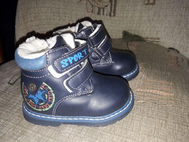Buty zimowe, rozmiar 20, długość wkładki 12 cm