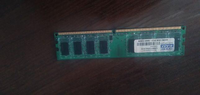 Продам ОЗУ 2 gb DDR2
