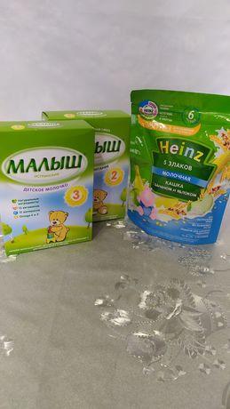 Молочко/питание детское
