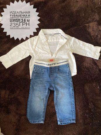 Стильная одежда на малыша