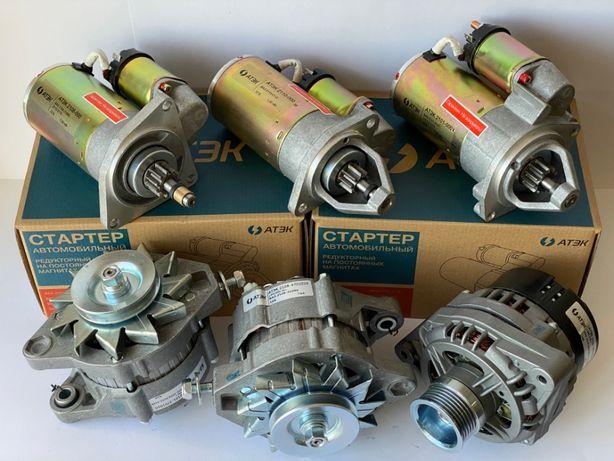 Стартер/генератор ВАЗ 2101,2106,2109,2110,2112,ЗАЗ,Таврия,Сенс,Ланос