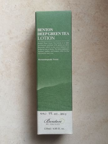 Benton lekka emulsja Deep green tea lotion koreańska