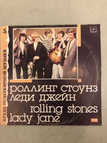 Winyl Rolling Stones Lady Jane
