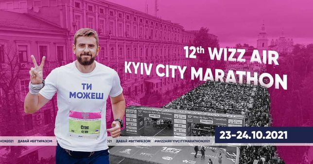wizz air city marathon 2021 42KM