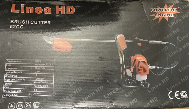 Roçadora 52cc LINEA HD c/ encosto (profissional) ENVIO GRATUITO