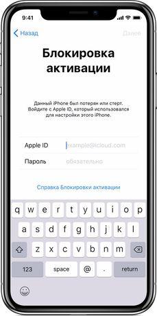 Скупаем технику Apple iPhone битые, с блокировками icloud
