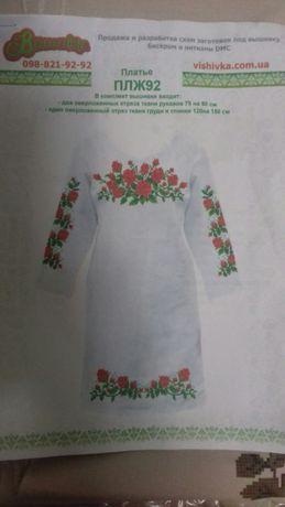 Заготовка платья под вышивку