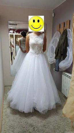 Suknia ślubna piękna!!!