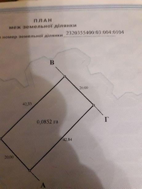 Продам земельный участок в пгт Кирилловке