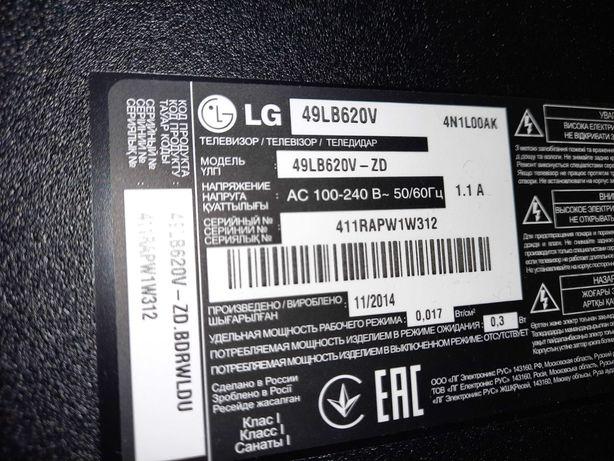 Продается плазменный Телевизор LG 3D 49 дюймов