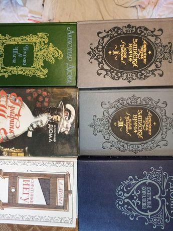 А.Дюма.Четыре романа связанных одной темой.