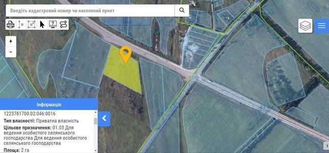 Земельный участок под АЗС: Днепр, Каменское, Лобойковка