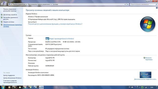 Цена снижена !Ноутбук Acer Aspir 5733 - 384G50Mnkk