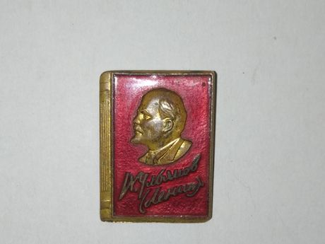 Значке Ульянов ( Ленин) ММД