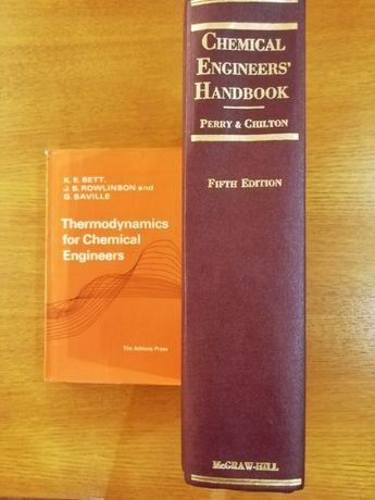 Livros de Engenharia Quimica