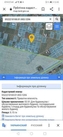 Продам земельну ділянку під забудову 0.15 га