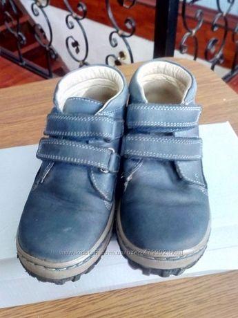 Кожаные ботинки Brotes Италия