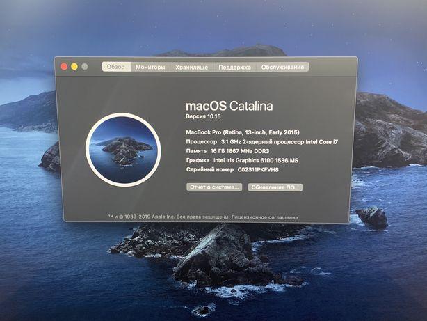 Apple Macbook Pro Retina Mf843 i7 3.1, 16gb, 512sdd